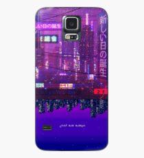 2814 Hülle & Klebefolie für Samsung Galaxy