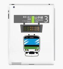 Yamanote Line - Ueno Station LCD & Train iPadケース iPad Case/Skin