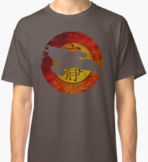 FireFly Logo Cutout  Classic T-Shirt
