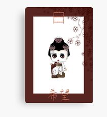 Chibi Lady Shiro Canvas Print
