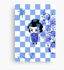 Chibi Lady Ao Canvas Print