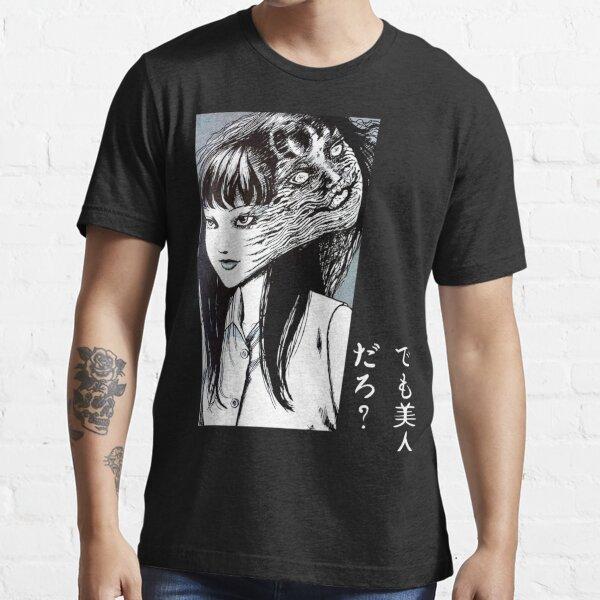 Camisa Junji Ito Camiseta esencial
