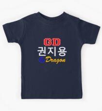♥♫Big Bang G-Dragon Cool K-Pop GD Clothes & Stickers♪♥ Kids Tee