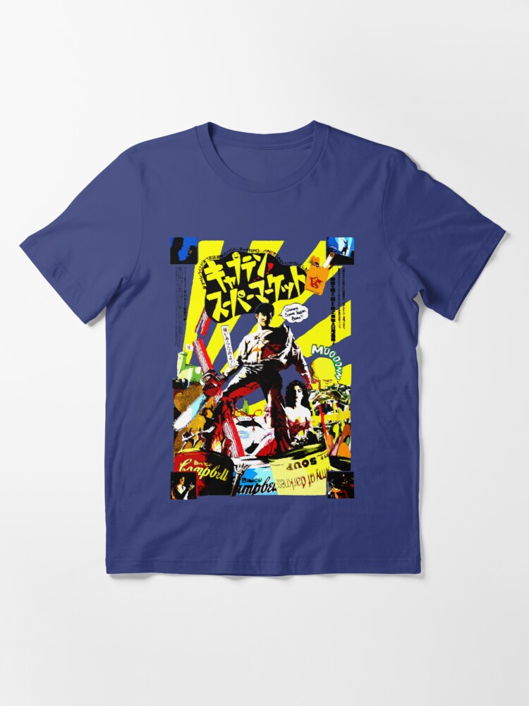 Alternate view of Trapped in time. Surrounded by evil. Low on gas. Essential T-Shirt