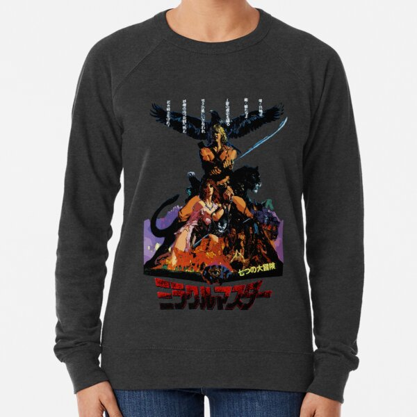 I have my eyes, I have my cunning, and I have my strength. Lightweight Sweatshirt