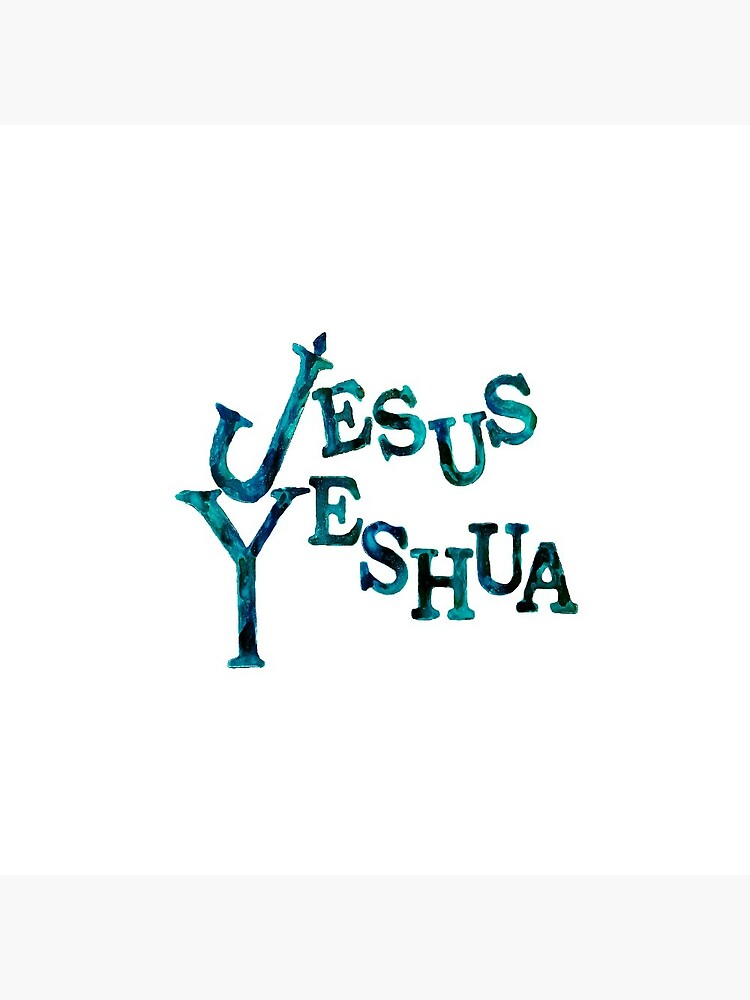 Jesus Yeshua by jaynna