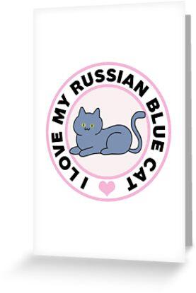 Russian Blue Cat Lover T-Shirts by CafePretzel