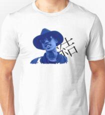 Kohh japanese rapper rap T-Shirt