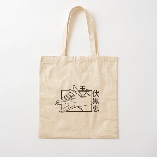 Megumi Fushiguro Divine Dogs Hand Black Lineart Cotton Tote Bag