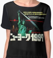 1997. New York City is now a maximum security prison. Breaking out is impossible. Breaking in is insane. Women's Chiffon Top