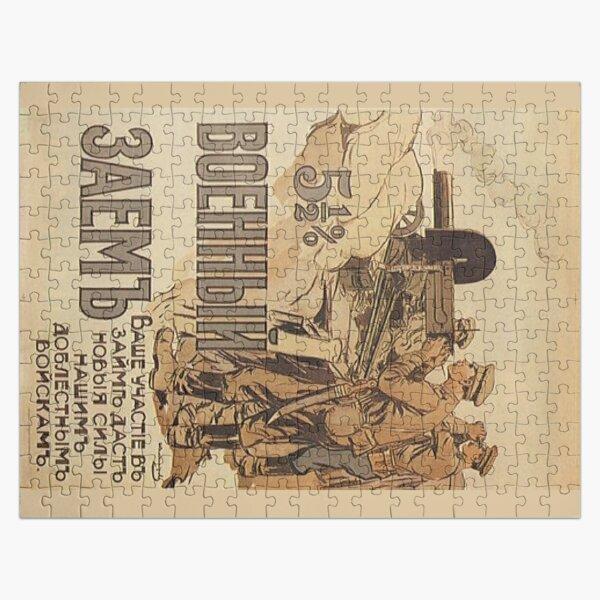 #Propaganda #posters of the First World War #Агитационные #плакаты Первой мировой войны Jigsaw Puzzle