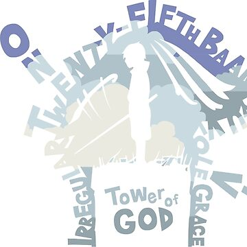 tower of God by pavelwood