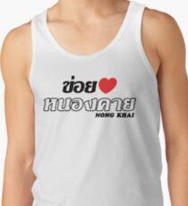 I Heart (Love) Nong Khai, Isaan, Thailand T-Shirt