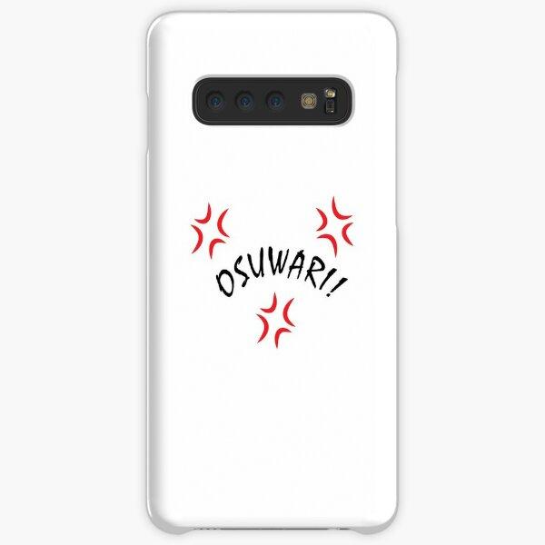 Osuwari! Samsung Galaxy Snap Case