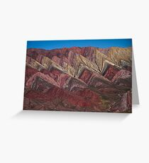 Hornocal Mountain Range Greeting Card
