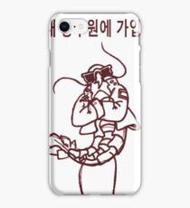 single serving of gang shrimp iPhone Case/Skin