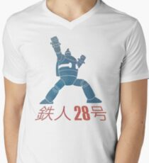 Tetsujin 28-go! Men's V-Neck T-Shirt