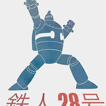 Tetsujin 28-go! by birthdaywarrior