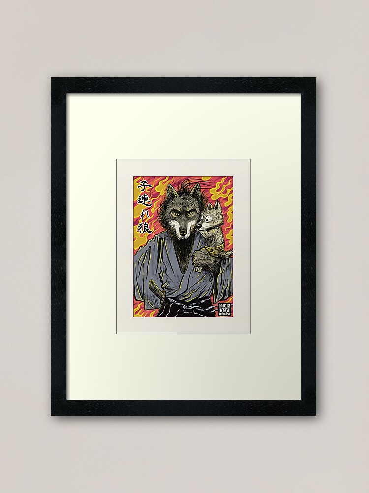 Alternate view of Lone Wolf and Cub Framed Art Print