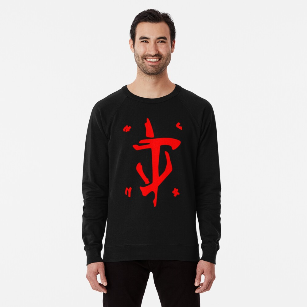 Mark of the Doom Slayer - Red Lightweight Sweatshirt