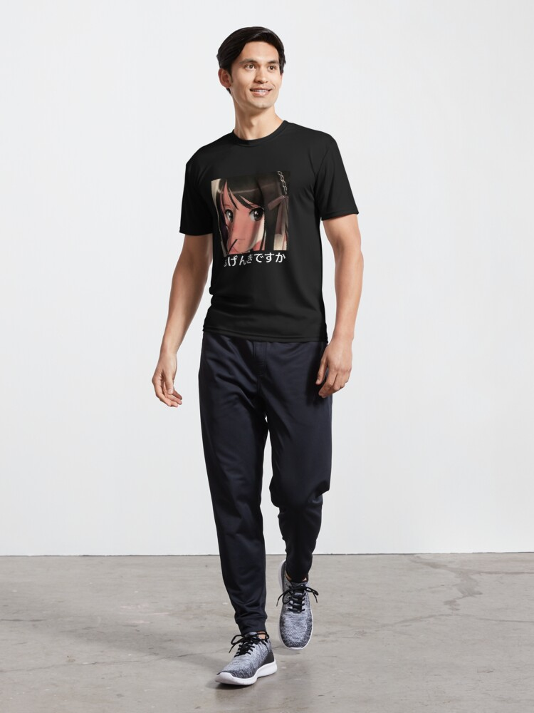 Alternate view of Anime Japanese Active T-Shirt