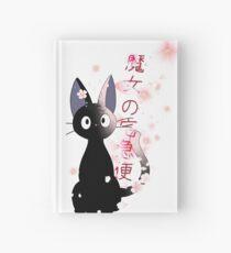 Jiji Hardcover Journal