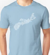 Nova Scotia Word Art Unisex T-Shirt