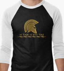 Spartan warrior - Come back with your shield or on it Men's Baseball ¾ T-Shirt