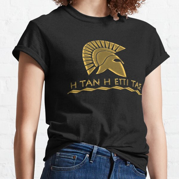 spartans warrior helmet Sparta t-shirt Molon Labe 300 Greece tshirt