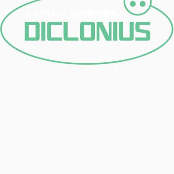 Diclonius Research Institute by boxillustration