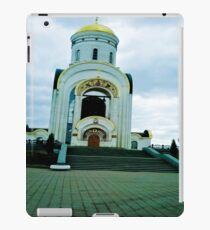 White Russian Church. iPad Case/Skin