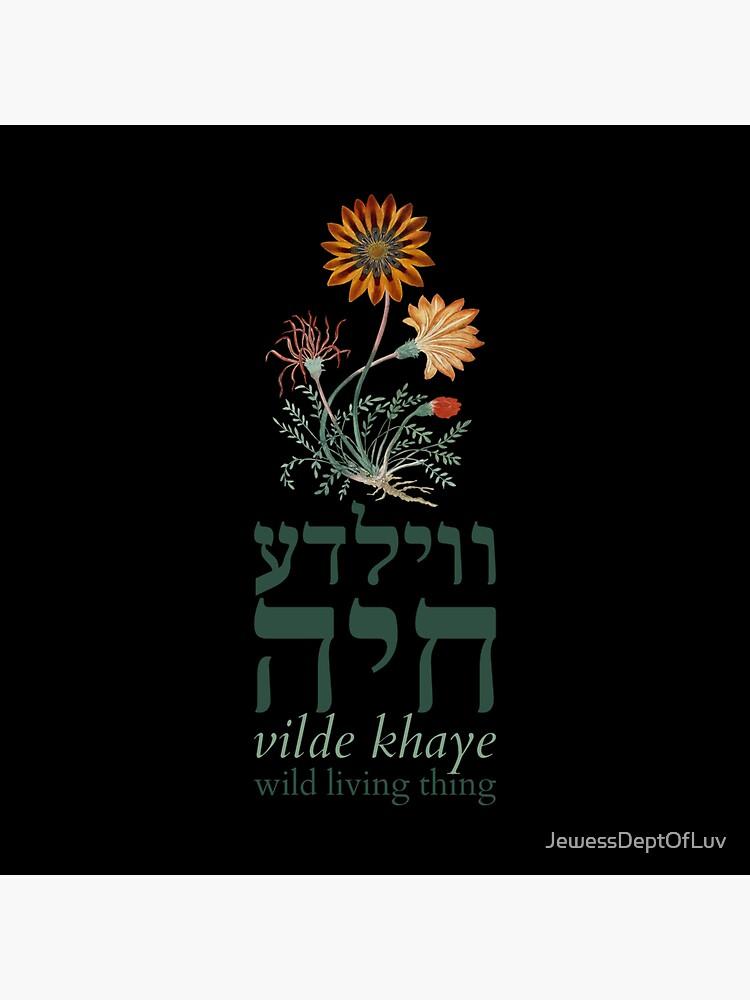 Vilde Khaye (Yiddish: Wild Living Thing) by JewessDeptOfLuv