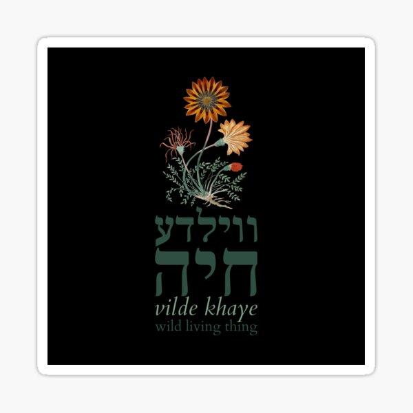 Vilde Khaye (Yiddish: Wild Living Thing) Sticker