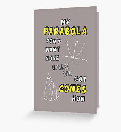 My Parabola Greeting Card