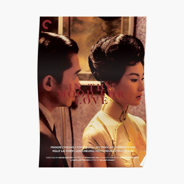 POSTERS / IN THE MOOD FOR LOVE Poster