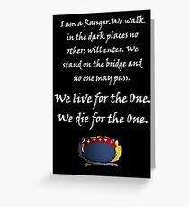Ranger Oath from Babylon 5 (black background) Greeting Card
