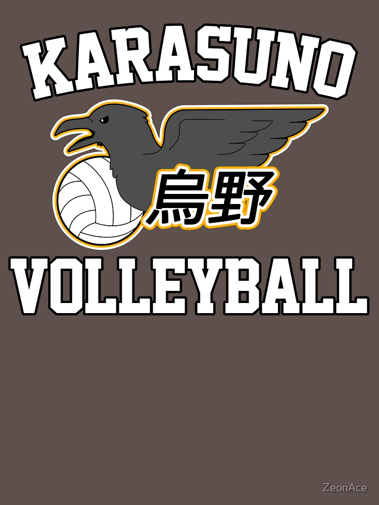 TShirtGifter presents: Haikyuu!! / Karasuno Volleyball Tee | Unisex T-Shirt