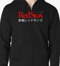 Initial D - Akagi RedSuns logo Zipped Hoodie