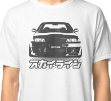 R32 GTR SKyline Classic T-Shirt