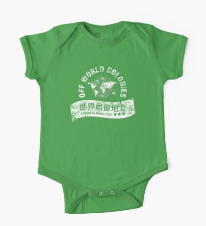 Blade Runner Off World Colonies Kids Clothes