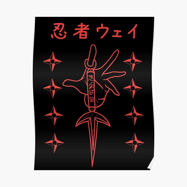 Ninja Way en japonais (Design 01 Brick Red Lines) Poster