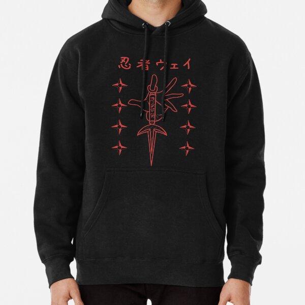 Ninja Way in Japanese (Design 01 Brick Red Lines) Pullover Hoodie
