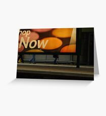 hop NOW Greeting Card