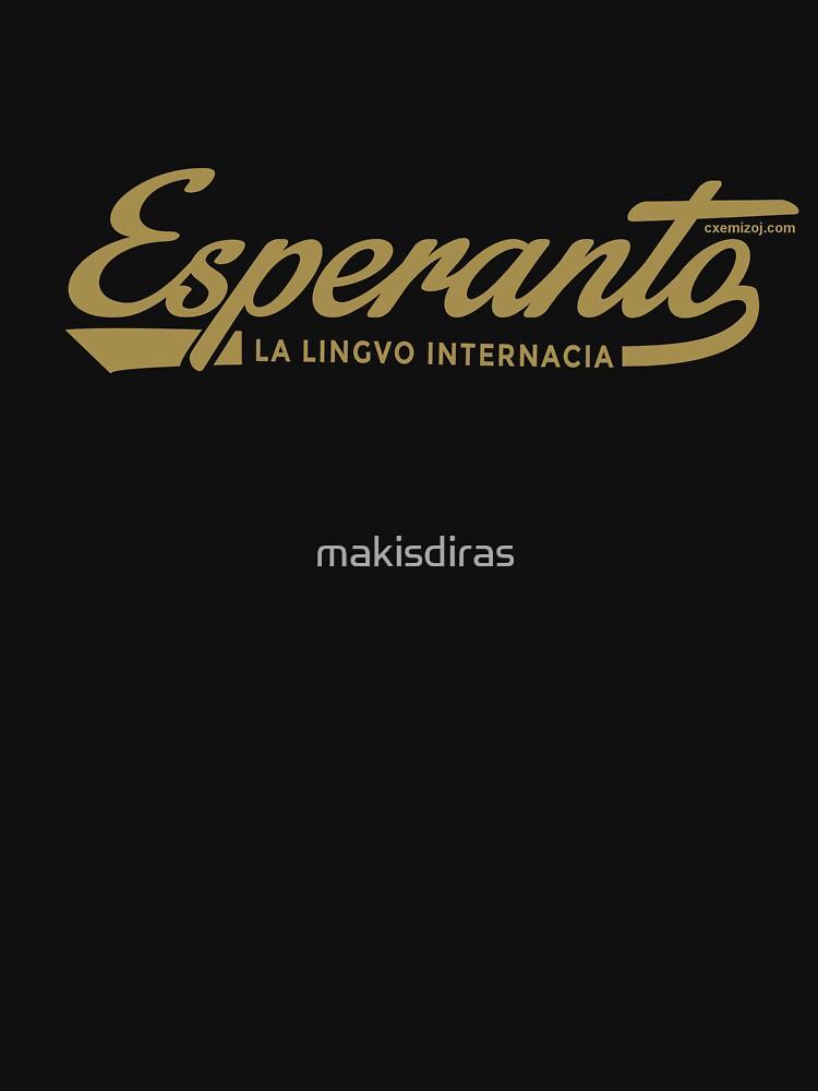 Esperanto, La Lingvo Internacia by makisdiras