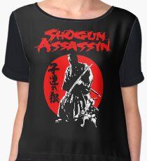 LONEWOLF AND CUB AKA SHOGUN ASSASSIN SHINTARO KATSU JAPANESE CLASSIC SAMURAI MOVIE  Chiffon Top