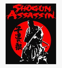 LONEWOLF AND CUB AKA SHOGUN ASSASSIN SHINTARO KATSU JAPANESE CLASSIC SAMURAI MOVIE  Photographic Print