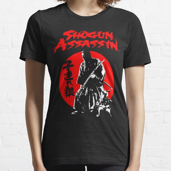LONEWOLF AND CUB AKA SHOGUN ASSASSIN SHINTARO KATSU JAPANESE CLASSIC SAMURAI MOVIE  Essential T-Shirt
