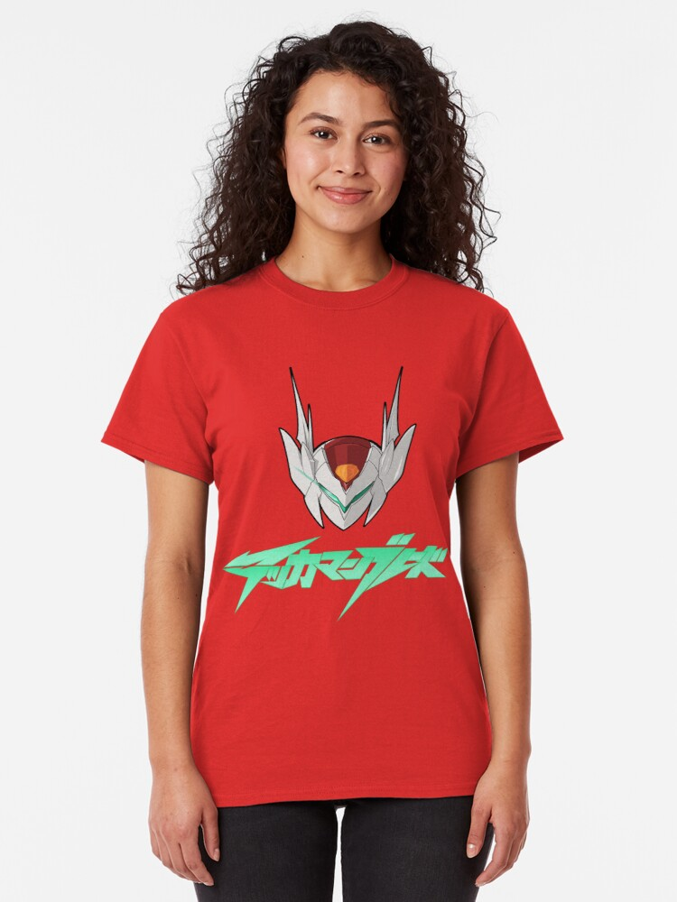 Alternate view of Tekkaman Blade Classic T-Shirt