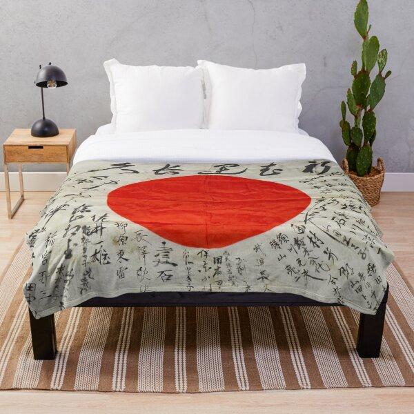 Japan, Japanese Flag, Japanese Good Luck Flag, Yosegaki Hinomaru (2021-2-JAPAN-2) Throw Blanket