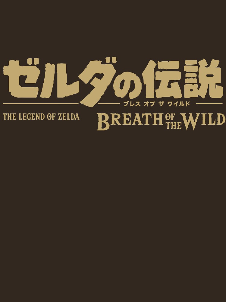 The Legend of Zelda: Breath of the Wild - Japanese | Unisex T-Shirt